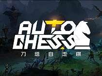 Valve Akui Racik DOTA Auto-Chess Versi Mereka Sendiri
