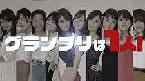 Shin Yakuza Perlihatkan 10 Finalis Karakter Utama Wanita