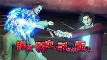 Ala Persona, Yakuza 7 Perkenalkan Sistem    Bonds
