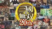 Rayakan 20 Tahun, Dynasty Warriors Dapatkan Beberapa Game Baru?