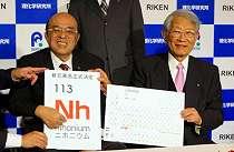 Ini Penjelasan Tentang Unsur Nihonium
