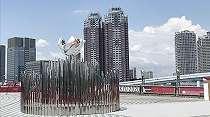Yume no Ohashi Jadi Jembatan Kenangan di Jepang, Tempat Obor Olimpiade Dinyalakan