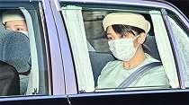 Badan Rumah Tangga Kekaisaran Jepang Putuskan Tak akan Berikan Rp 19,8 Miliar kepada Putri Mako