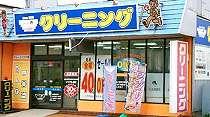 Bisnis Laundry di Tokyo Dikhawatirkan Bakal Tutup Setelah Ditetapkannya Deklarasi Darurat di Jepang