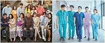 7 Drama Korea rating tinggi sepanjang Mei 2020, bertabur bintang