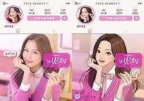 Perbandingan Karakter Drama 'TRUE BEAUTY' Versi Asli dan Webtoon, Sama-Sama Stunning!.