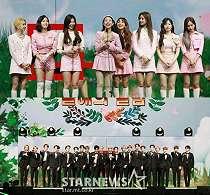 Daftar Pemenang 2020 Asia Artist Awards: TWICE - NCT Raih Daesang.