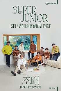 Rayakan 15 Tahun Debut, Super Junior Akan Mengadakan Fan Meeting Melalui 'Beyond Live'.