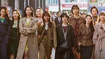 Sam Jin Company English Class, film Korea yang akan segera tayang di bioskop