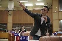 WarnerMedia dan CATCHPLAY umumkan serial Taiwan terbaru    Trinity Of Shadows