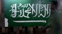 PBB desak Arab Saudi menunda semua rencana pelaksanaan hukuman mati