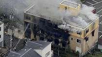 Studio animasi Jepang diduga dibakar, 12 orang dikhawatirkan tewas