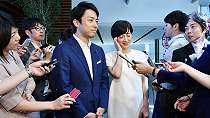 Shinjiro Koizumi, sosok yang digadang-gadang sebagai calon perdana menteri Jepang