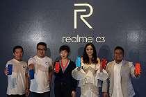 Harga 1,7 Juta Rupiah, realme C3 Resmi Meluncur di Indonesia