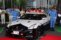 Bos Besar Nissan Carlos Ghosn Ditangkap Pihak Berwajib