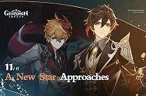 Genshin Impact Rilis Update v1.1 pada 11 November, Tambah Karakter Baru?