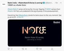 Wow! Redmi Note 10 Series Dikonfirmasi Bawa Kamera 108 MP