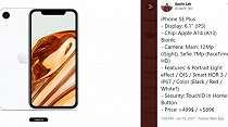 iPhone SE Plus Diprediksi Muncul April, Harganya Rp 7 Juta