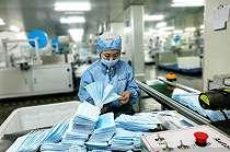Pabrik Masker Ilegal Raup Untung Ratusan Juta Rupiah per Bulan