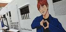 Ulang Tahun, J-Hope BTS Dapat Hadiah Mural Raksasa dari ARMY