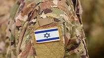 Misi Caplok Tepi Barat Palestina, Israel Bikin Unit Intelijen Militer