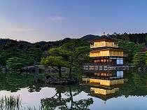 Selain Tokyo, Ini 12 Kota Tercantik di Jepang yang Wajib Dikunjungi